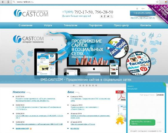 аудит интернет-ресурса по фен шуй создание и продвижение сайтов